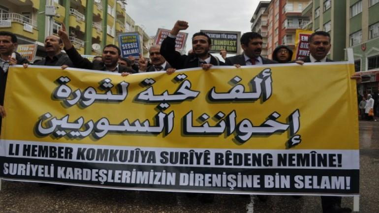 Diyarbakır'da Suriye Direnişine Destek!