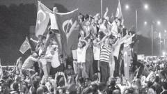 15 Temmuz'u anmak adil ve özgür bir Türkiye inşasıyla mümkündür!